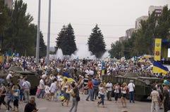 Jour de la Déclaration d'Indépendance de l'Ukraine Image stock