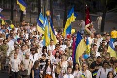 Jour de la Déclaration d'Indépendance de l'Ukraine Photographie stock