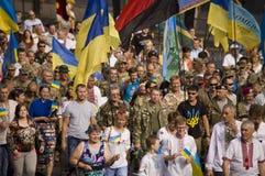 Jour de la Déclaration d'Indépendance de l'Ukraine Photographie stock libre de droits