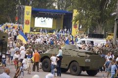 Jour de la Déclaration d'Indépendance de l'Ukraine Photo libre de droits