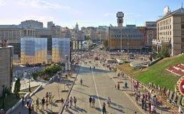 Jour de la Déclaration d'Indépendance de l'Ukraine Maidan Nezalezhnosti Photographie stock libre de droits