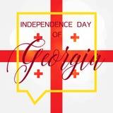 Jour de la Déclaration d'Indépendance de la Géorgie Images libres de droits
