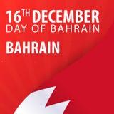 Jour de la Déclaration d'Indépendance du Bahrain Drapeau et bannière patriotique Illustration de vecteur illustration stock