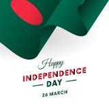 Jour de la Déclaration d'Indépendance du Bangladesh 26 mars Indicateur de ondulation Vecteur Photographie stock libre de droits