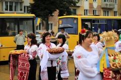 Jour de la Déclaration d'Indépendance du ` s de l'Ukraine Photos libres de droits