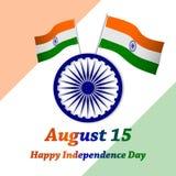Jour de la Déclaration d'Indépendance heureux Inde 15 août Carte de voeux Vecteur illustration libre de droits