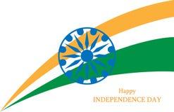 Jour de la Déclaration d'Indépendance heureux Inde d'icône de logo de conception d'illustration illustration libre de droits