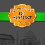 Jour de la Déclaration d'Indépendance indien Image stock