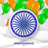 Jour de la Déclaration d'Indépendance indien Photo stock