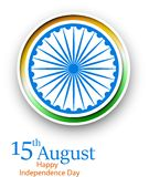Jour de la Déclaration d'Indépendance de l'Inde 15ème August Card en couleurs de nationa Illustration Libre de Droits