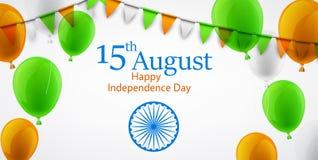 Jour de la Déclaration d'Indépendance de l'Inde 15ème August Card en couleurs de nationa Illustration de Vecteur