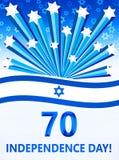Jour de la Déclaration d'Indépendance de l'Israël illustration libre de droits