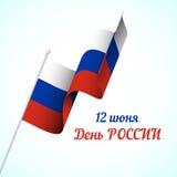 Jour de la Russie Images libres de droits