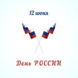 Jour de la Russie Image stock