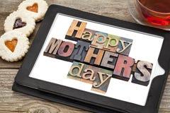 Jour de mère heureux Photographie stock libre de droits
