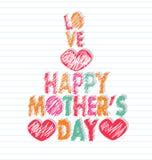 Jour de mères heureux Image libre de droits