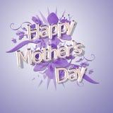 Jour de mères heureux le 14 mars Illustration Stock