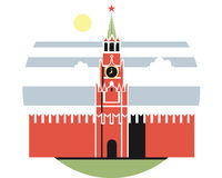 Jour de Moscou Kremlin Photographie stock libre de droits