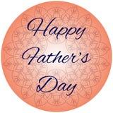 Jour de pères Images libres de droits