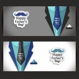 Jour de pères heureux illustration libre de droits