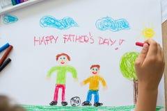 Jour de pères heureux Photos libres de droits