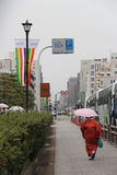 Jour de pluie (Kyoto - Japon) Arkivbild