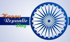Jour de République images libres de droits