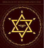 Jour de souvenir d'holocauste, étoile juive avec des flammes image libre de droits