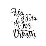 Jour de valentines heureux d'expression espagnole Valentin de Feliz San Carte de voeux de lettrage de main Calligraphie moderne Photos stock