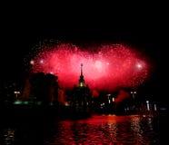 Jour de victoire à Moscou Photo stock