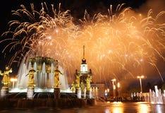 Jour de victoire à Moscou Images libres de droits