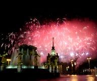 Jour de victoire à Moscou Photographie stock