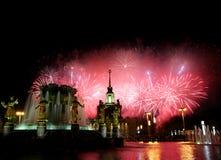 Jour de victoire à Moscou Image libre de droits