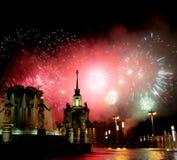 Jour de victoire à Moscou Photographie stock libre de droits