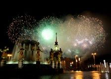 Jour de victoire à Moscou Image stock