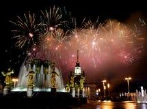 Jour de victoire à Moscou Images stock