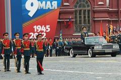 Jour 2012 de victoire Photos stock