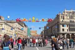 Jour de victoire dans des rues de Moscou. Photographie stock libre de droits