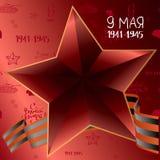 Jour de victoire Inscriptions russes Victory Day de traduction 9 mai 1941 - 1945 illustration de vecteur