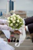 Jour du mariage heureux Image stock