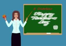 Jour heureux de ` de professeurs Image libre de droits