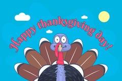Jour heureux de thanksgiving et dinde mignonne avec de grands yeux illustration libre de droits