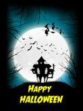 Jour heureux de Veille de la toussaint maison effrayante, sorcières volantes et grande lune illustration de vecteur