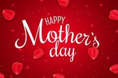 Jour heureux du `s de mère Pétales de rose et coeurs de sucrerie Scintillements de lumière Fleurs pour la maman J'aime la maman C illustration libre de droits
