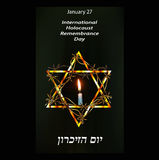 Jour international de souvenir d'holocauste 27 janvier hébreu Vec Photos stock