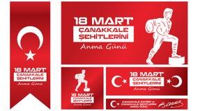 Jour 18 mars de Gallipoli de victoire et de souvenir de martyres Images stock