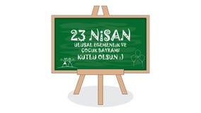 Jour national 23 avril de la souveraineté et des enfants Images libres de droits