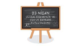 Jour national 23 avril de la souveraineté et des enfants Photos libres de droits
