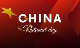 Jour national de la Chine Illustration de vecteur illustration de vecteur