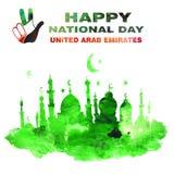 Jour national des Emirats Arabes Unis Image libre de droits